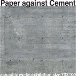 Paper_VS_Cement