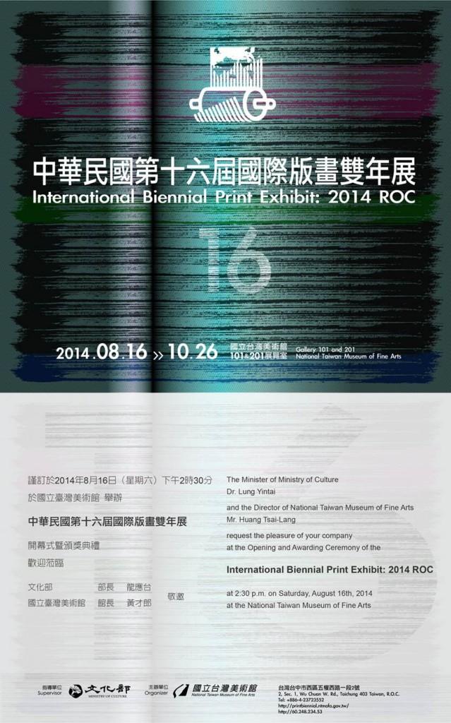 taiwanROC14